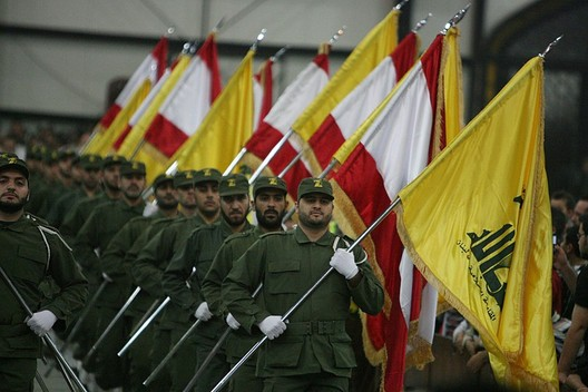 Plausible Deniability: Hezbollah in South America